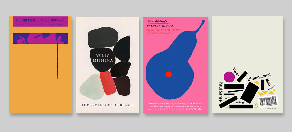 Beautiful but obscure book covers